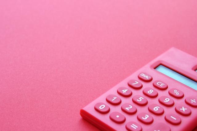 企業型の掛金や費用は経理上どう処理すればよいですか。