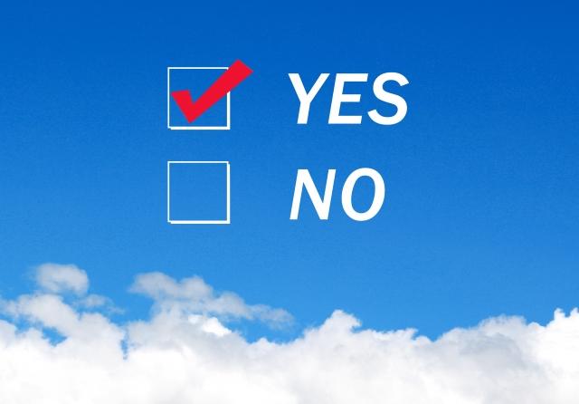 運用商品の配分や既に保有している運用商品の変更はいつでもできますか。