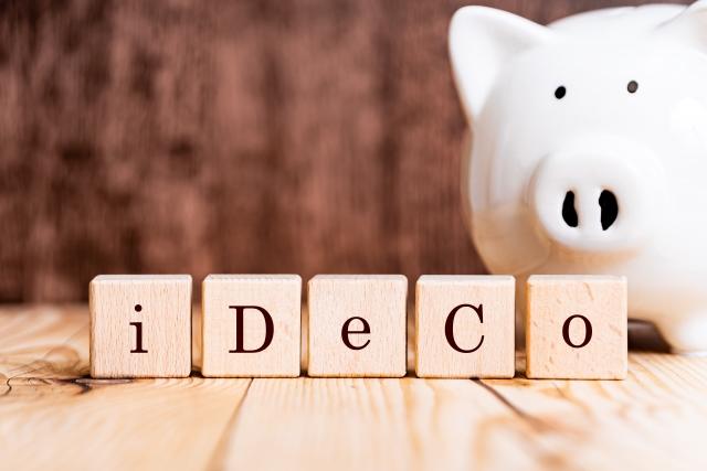 iDeCoで積み立てた年金資産を企業型DCに移換できますか?