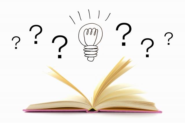 確定拠出年金の運用商品にはどのようなものがある?選ぶ時のポイントは?