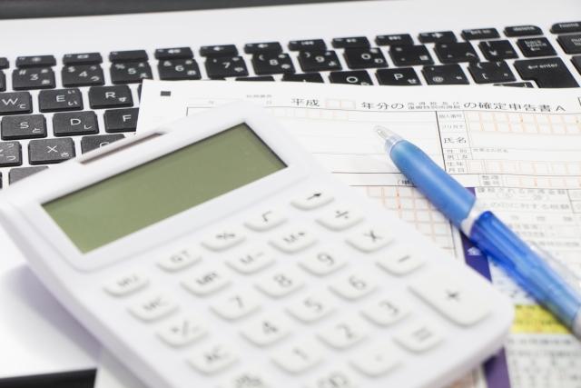 確定拠出年金は確定申告をする必要があるの?年末調整・確定申告の方法を教えます。